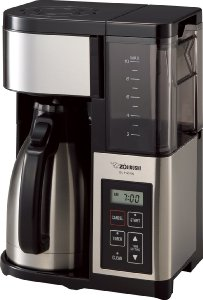 What Is The Best Drip Coffee Maker For The Home Smart